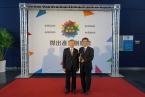 榮獲第二屆台中市傑出產業創新獎「技術創新獎」