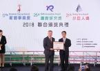 2018年9月榮獲經濟部頒發第25屆中小企業創新研究獎
